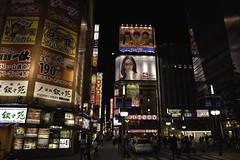 DSC_1031-3 (Man O' World) Tags: tokyo japan gaijin shinjuku lights excess red light district kabukicho