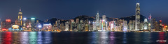 Panoramic View of Victoria Harbour, Hong Kong (xiaoping98) Tags: hongkong victoriaharbour skyline cityscape summer2016 symphonyoflights