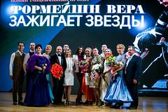 Anastasia_Ekhlakova_34