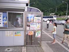 谷川岳PA売店