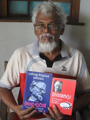 Trotskyist - Communist (Colombo, Shri Lanka) (Sasha India) Tags: travel communist srilanka colombo   trotskyist