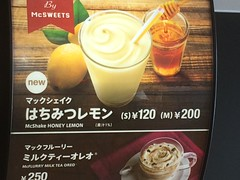 Honey lemon shake, and milk tea oreo McFlurry (Nelo Hotsuma) Tags: food japan cherry milk store fry lemon asia tea restaurants mcdonalds potato honey fries mcflurry shake sakura shaka okinawa oreo ume mccafe mcfizz