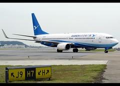 Boeing | 737-85C | XiamenAir | B-5707 | Hong Kong | HKG | VHHH (Christian Junker | Photography) Tags: nikon nikkor d800 d800e dslr 70200mm plane aircraft boeing b73785c b737800 b737 b738 xiamenair mf cxa mf381 cxa381 xiamenair381 b5707 skyteam narrowbody winglets taxiing arrival landing airline airport aviation planespotting 38399 4375 383994375 hongkonginternationalairport cheklapkok vhhh hkg clk hkia hongkong sar china asia airside tarmac lantau christianjunker aa aahk airportauthority wwwairlinersnet flickrtravelaward flickraward zensational hongkongphotos worldtrekker superflickers