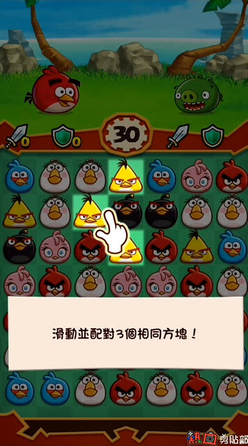 [App] Angry Bird Fight