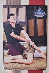 ศูนย์พัฒนาการแพทย์แผนไทย และสปา (113)
