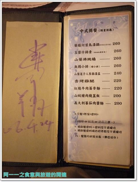 三芝美食聚餐二號倉庫咖啡館下午茶簡餐老屋image024