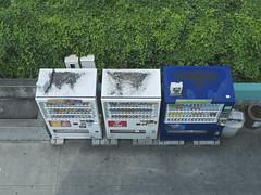 VM_P1240708 (strange_hair) Tags: street 3 japan tokyo machine vending