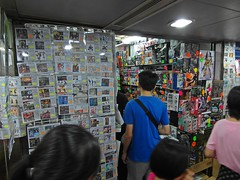 Hong Kong Toy Trip – Sino Centre (信和中心) – Mongkok – 3 July 2016 – 3 (My Toy Museum) Tags: trip toy centre center hong kong mongkok sino