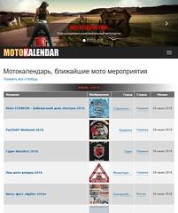 FireShot Screen Capture #127 - 'МОТОКАЛЕНДАРЬ' - motokalendar_com
