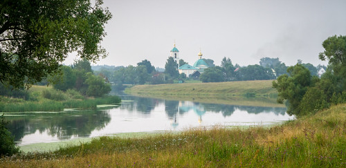 Kubinka