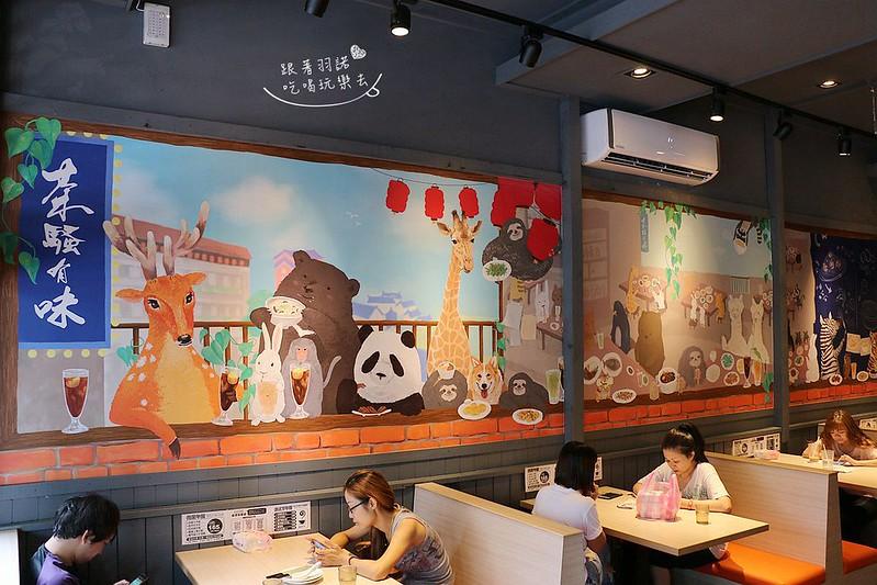 茶騷有味三重香港茶餐廳085