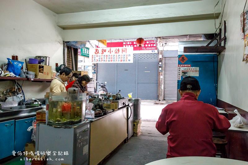 台中后里.阿松肉丸美食店