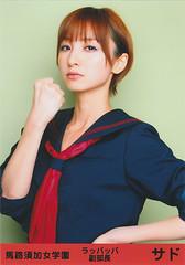 篠田麻里子 画像16