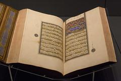 IMG_2601 (Alex Brey) Tags: art museum turkey istanbul manuscript islamic quran tiem koran coran trkveislameserlerimzesi mashaf turkishandislamicartmuseum qurn