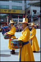 Seoul - South Korea (waex99) Tags: 100iso 2016may color coree ekta epson kodak korea leica seoul south sud film m4 v500