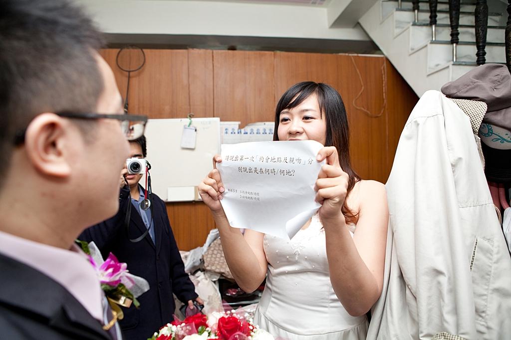 國賓素惠婚禮_0158