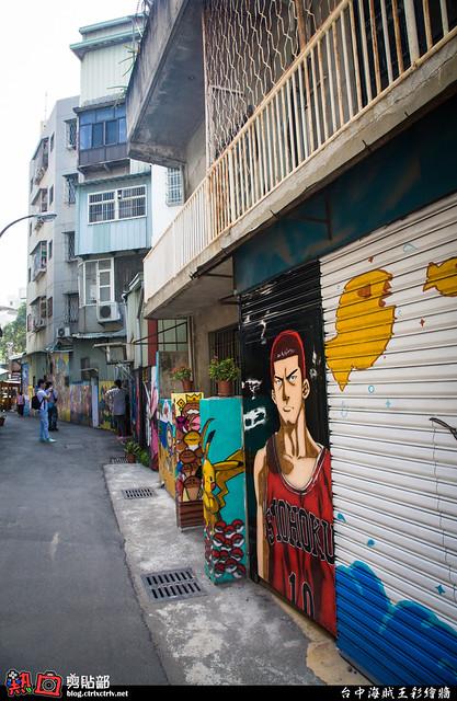 [遊記] 台中海賊王彩繪牆