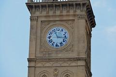 clock mysore 180mmf28d