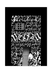 Noises of Vertical Disaster (Markos Zouridakis) Tags: urban white black building collage ink poster artwork screenprint greg hand map glue letters athens brush greece silkscreen calligraphy noise papagrigoriou markoszouridakis synergastirion