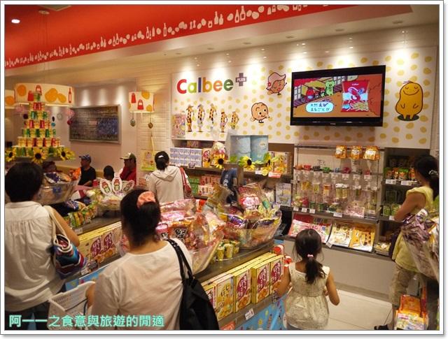 東京台場美食Calbee薯條築地銀だこGINDACO章魚燒image015