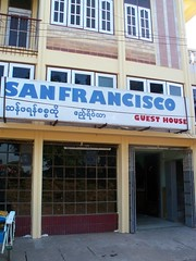 San Francisco Motel, Bago Myanmar_2_ (Sasha India) Tags: bago myanmar burma hotel guesthouse motel travel journey म्यांमार यात्रा होटल मोटेल μιανμάρ ταξίδι ξενοδοχείο μοτέλ ξενώνασ гостиница мотель бирма мьянма баго путешествие путешествия подорожі мандри พม่า การท่องเที่ยว โรงแรม โรงแรมม่านรูด เกสต์เฮาส์ மியான்மார் பயண ஹோட்டல் மோட்டலில் கெஸ்ட் ஹவுஸ் ミャンマー 旅行 ホテル モーテル ゲストハウス মায়ানমার ভ্রমণ হোটেল মোটেল অতিথিশালা 緬甸 飯店 汽車旅館 招待所