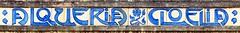 Cardedeu - Gran Via de Toms Balvey 040 f (Arnim Schulz) Tags: barcelona espaa building art texture textura faence architecture tile liberty spain arquitectura pattern arte mosaic kunst edificio kacheln mosaico catalonia artnouveau tiles gaud architektur catalunya deco espagne btiment gebude muster modernismo catalua spanien modernisme glazed azulejos jugendstil mosaque baldosa mosaik deko dekoration decoracin espanya katalonien stilefloreale textur belleepoque baukunst carreau