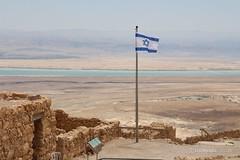 G1 - Qumran, Ahava, Massada, Mar Morto
