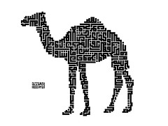 The Holy Quran, 7:40-41 (Ahmadzeid) Tags: camel verse desert kufi art design arab hell criminals squared geometric