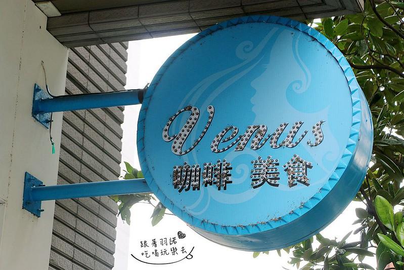 桃園 Venus維納斯咖啡104