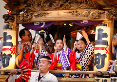Kamicho festival float parading on main street - Narita Gion Festival 2016 (Apricot Cafe) Tags: festival japan power religion peaceful happiness jp chiba success groupofpeople enjoying narita teamwork 2016 chibaken annualevent naritagionfestival naritashi canonef70200mmf28lisiiusm img713908