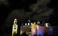 The Symphony of Lights Hong Kong 20.7.16 (25) (J3 Tours Hong Kong) Tags: hongkong symphonyoflights symphonyoflightshongkong