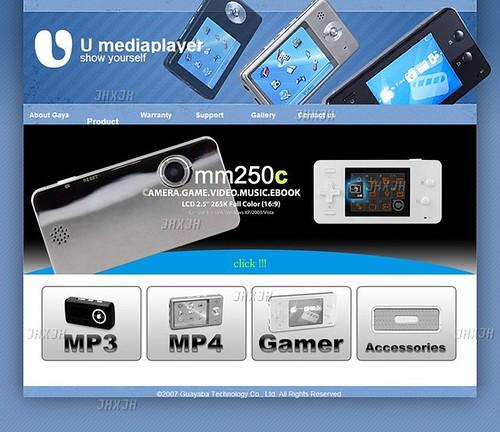 U media player