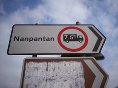 Or 'No Pants On' as I prefer to call it.... (Go! Cat! Go!) Tags: road loughborough ashby shepshed nanpantan a512