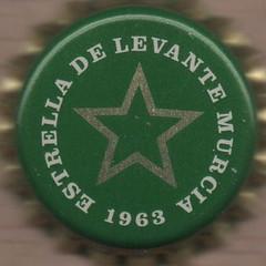 Estrella de Levante (11).jpg (danielcoronas10) Tags: 008000 1963 crvz dbj042 estrella eu0ps169 fbrcnt001 fbrcnt003 levante murcia crpsn011