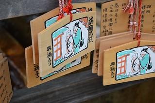 Kōfuku-ji Ema (Prayers on Wooden Plaques)
