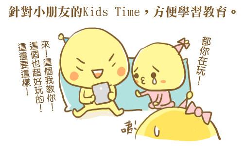 三星taba ,www.polomanbo.com