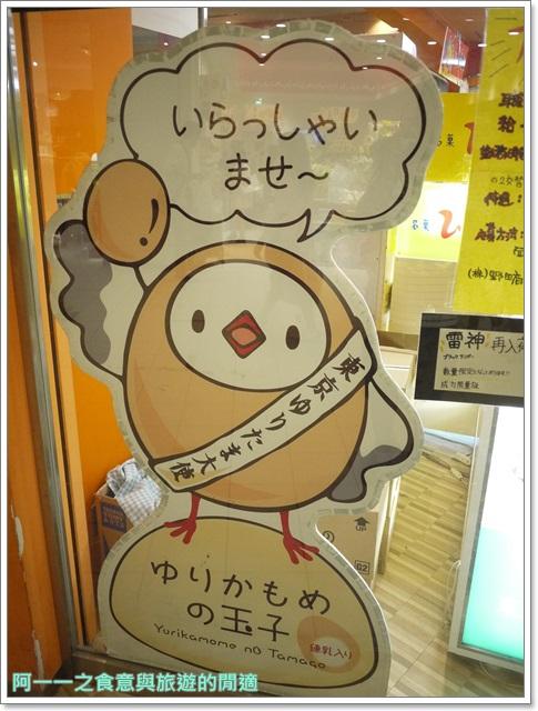 東京台場美食Calbee薯條築地銀だこGINDACO章魚燒image002