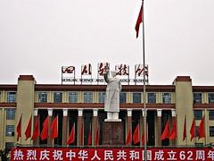 IMG_6883 Chengdu (farfalleetrincee) Tags: asia china chengdu  mao communism square travel adventure tourism sichuan cityview