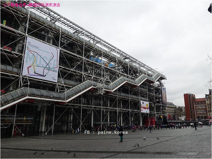 巴黎龐畢度美術館 (6).JPG