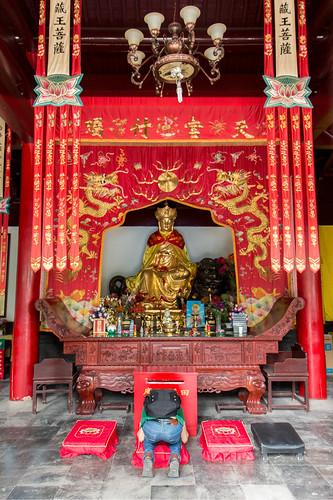 Quixia Temple, Nanjing