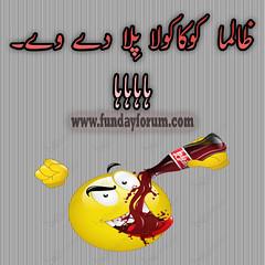 zalima coca cola pila de ve (Fundayforum.com) Tags: fundayforum funny jokes quote urdu poetry