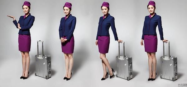trở thành tiếp viên hàng không