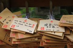 Wishes (Sanda_I) Tags: travel love words asia prayer religion pray culture wishes letter written japon discover bouddhisme voeux prieres coutume bouddhist croyance