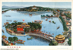 Fesitve day at the Summer Palace (chineseposters.net) Tags: china poster chinese propaganda 1978 beijing summerpalace   yiheyuan boat dragonboat festival holiday rowingboat lake
