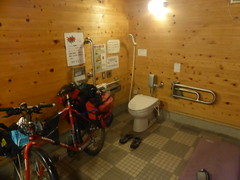 My luxury room for the night (Stop carbon pollution) Tags: japan  honshuu  hiroshimaken