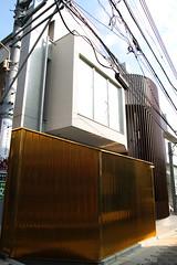 SDIM0128 (koyaman3422) Tags: sigama sd quattro 1750mm harajuku omotesandou