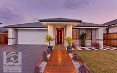 18 Avocet Circuit, Cranebrook NSW