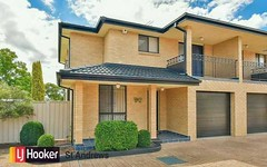 1/30-32 Allman Street, Campbelltown NSW