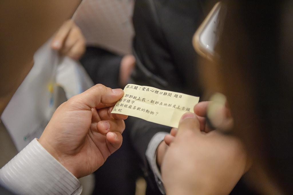 (0047)_20141214_台北婚攝茶米Deimi