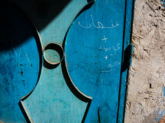 blue period-1006 (blairware) Tags: door blue writing arabic metalwork medina